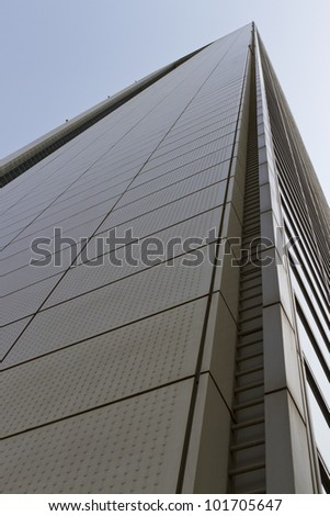 SEOUL, KOREA - APRIL 28:Trade tower is one of South Korea's tallest buildings. The 54-floor Trade Tower high-rise was built in 1988. COEX area, Seoul, Korea on April 28, 2012