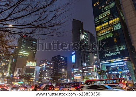 SEOUL, KOREA - DECEMBER 31, 2016 -   Gangnam-gu District, fourth most populated district of the capital of south korea in asia #623853350