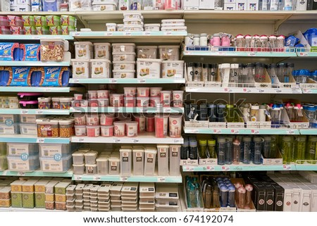 SEOUL, SOUTH KOREA - CIRCA MAY, 2017: goods on display at Lotte Mart in Seoul. #674192074