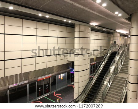 Sep 02/2018 Gate A of Boon Keng Mrt Station platform during lunch time, Singapore #1172007289