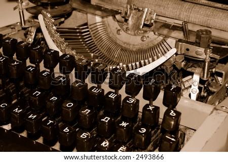 Sepia old printing typewriter ,close-up