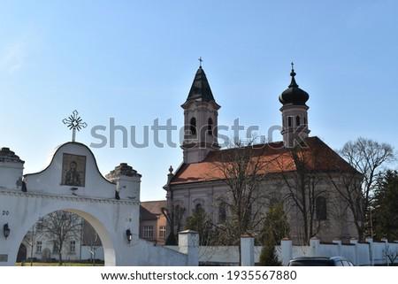 Serbian orthodox Monastery Fenek, medieval Monastery Stock fotó ©