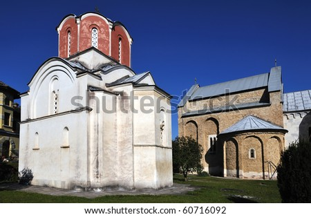 Serbian orthodox monastery Studenica, south view of the church