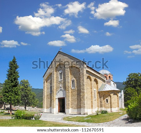 Serbian orthodox monastery Studenica, south west view of main church, Serbia, Unesco world heritage site