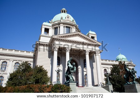 Serbian, Parliament #101907172