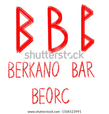 Set of ancient runes. Versions of Berkano rune with German, English and Old Scandinavian titles