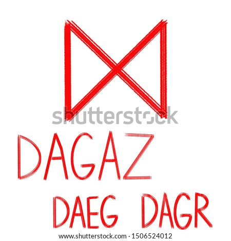 Set of ancient runes. Versions of Dagaz rune with German, English and Old Scandinavian titles.