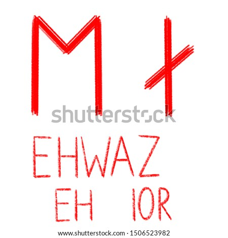 Set of ancient runes. Versions of Ehwaz rune with German, English and Old Scandinavian titles.