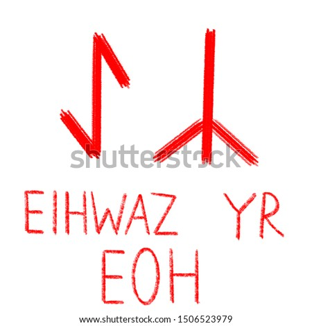 Set of ancient runes. Versions of Eihwaz rune with German, English and Old Scandinavian titles.