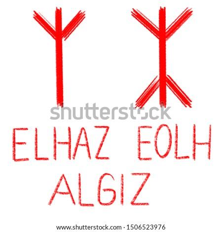 Set of ancient runes. Versions of Elhaz rune with German, English and Old Scandinavian titles.