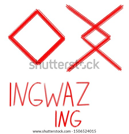 Set of ancient runes. Versions of Ingwaz rune with German, English and Old Scandinavian titles.