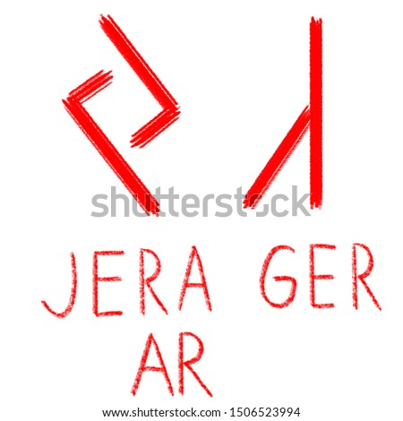 Set of ancient runes. Versions of Jera rune with German, English and Old Scandinavian titles.