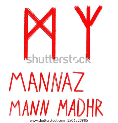Set of ancient runes. Versions of Mannaz rune with German, English and Old Scandinavian titles.