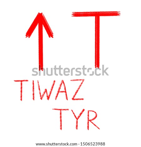 Set of ancient runes. Versions of Tiwaz rune with German, English and Old Scandinavian titles.