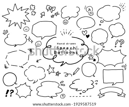 set of cute hand-drawn speech bubbles with texts