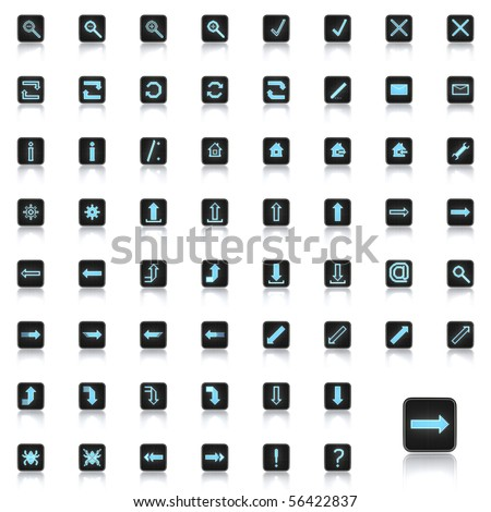Set of glowing blue web icons (LCD display style)