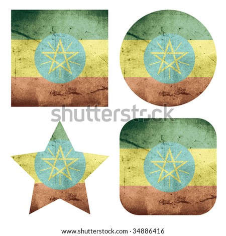 set of 4 grunge flag buttons of ethiopia - stock photo