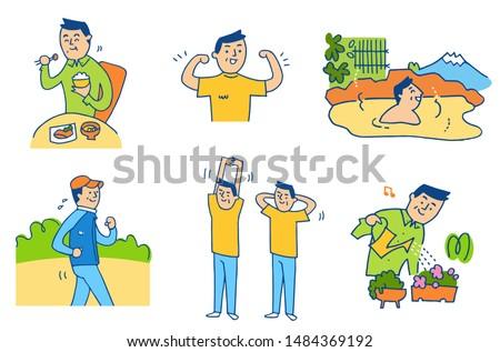 Set of healthy life men poses Stock photo ©