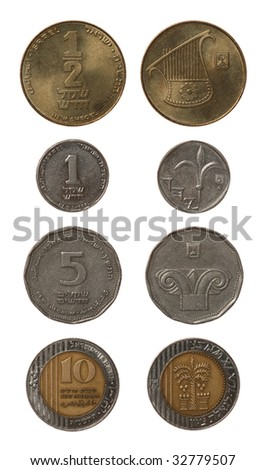 Set of Israeli coins isolated on white