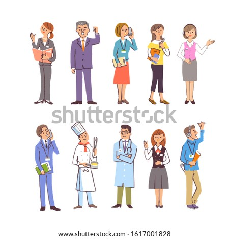 Set of 10 men and women of various occupations