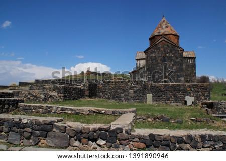 Sevanavank (Sevan Monastery) is a monastic complex located on a peninsula on the shore of Lake Sevan in the Gegharkunik region of Armenia. An ancient Christian shrine. #1391890946