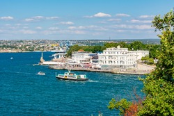 Sevastopol cityscape and Artillery bay, Crimea peninsula (inscription