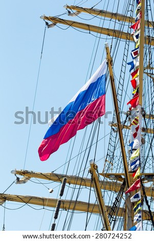 SEVASTOPOL, CRIMEA - MAY 9, 2015: Parade in honor of the 70th anniversary of Victory Day on 9 May 2015, the Russian wooden sailing vessel \