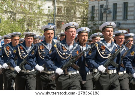 SEVASTOPOL, CRIMEA - MAY 9: The Victory Day parade of veterans and Russian military in honor of 70th anniversary on May 9, 2015 in downtown Sevastopol, Crimea. Russian Navy marching on the street