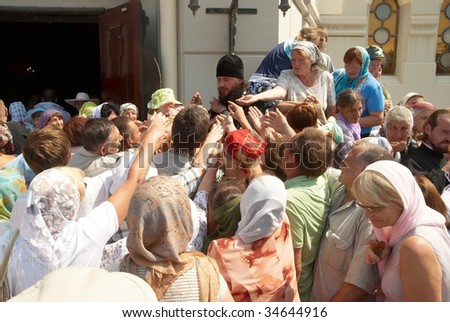 SEVASTOPOL, UKRAINE - AUGUST 2: Crowd gather near the temple to see His Holiness Kirill Patriarch of Moscow August 2, 2009 in Chersonese, Sevastopol, Ukraine.