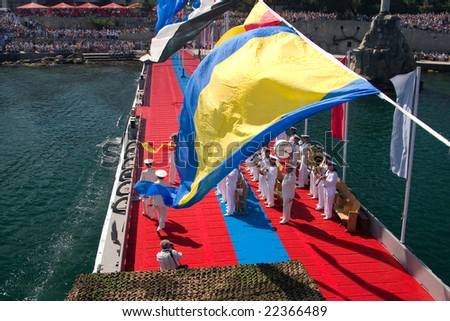 SEVASTOPOL, UKRAINE:JULY 30, 2006: Russian naval orchestra performs on naval review dedicated to Russian Navy Day on July 30, 2006 in Sevastopol, Ukraine.