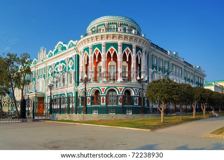 Sevastyanov's House - Historical building in neo-gothic style in Ekaterinburg, Russia