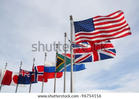 Several national flags waving