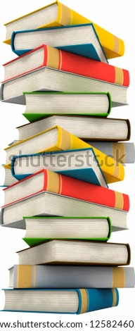 several stacked books #1258246024