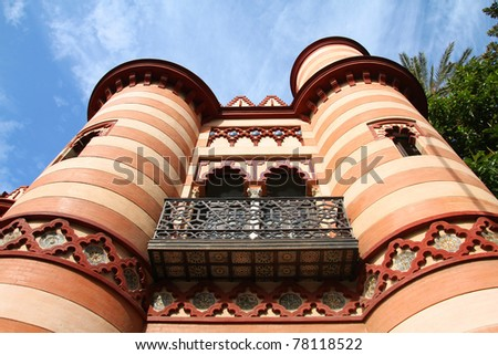 Sevilla in Andalusia, Spain. Beautiful old architecture -  Costurero de la Reina.
