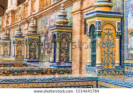Sevilla, Plaza de Espana famous decoration with ceramic tiles, Seville (Sevilla), Andalusia, Spain. Stock photo ©