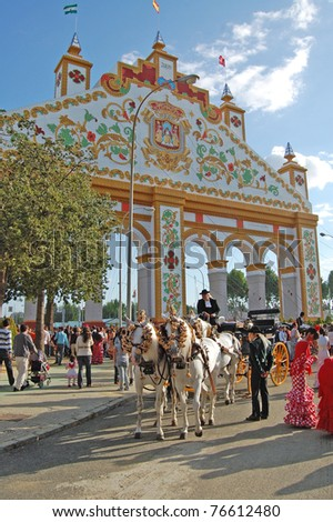SEVILLE - APRIL 28: An elaborate gate is erected each year during the Feria de Abril on April 28, 2009 in Seville, Spain.