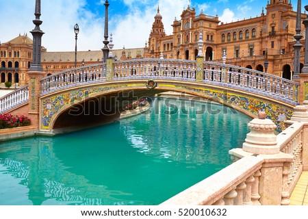 Seville Sevilla Plaza de Espana bridge Andalusia Spain square