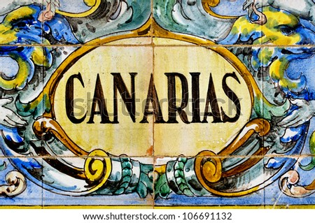 SEVILLE, SPAIN - MAY 17: Canarias written on tiles of Plaza de Espana on May 17, 2012 in Seville, Spain. All provinces of Spain are depicted in Plaza de Espana, a complex of 50,000 square meters