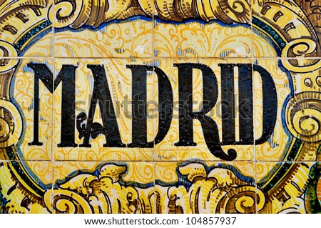 SEVILLE, SPAIN - MAY 17: Madrid written on tiles of Plaza de Espana on May 17, 2012 in Seville, Spain. All provinces of Spain are depicted in Plaza de Espana, a complex of 50,000 square meters