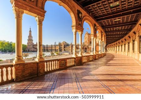 Seville, Spain. Spanish Square (Plaza de Espana) Stock photo ©
