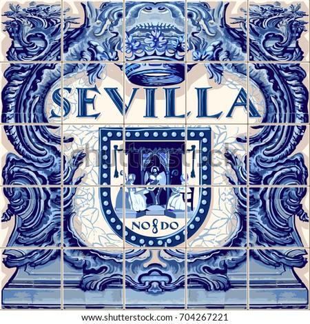 Seville Spanish ceramic tiles Spain symbol lapis blue illustration ...