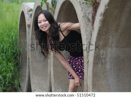sexy asian girl with beautiful legs