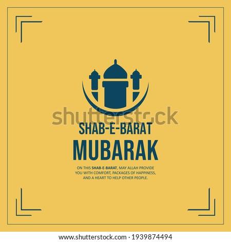shab e barat 2021 greeting card for muslim, islamic greeting cards for shab e barat.  Foto stock ©