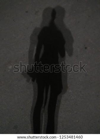 Shadow of mine #1253481460