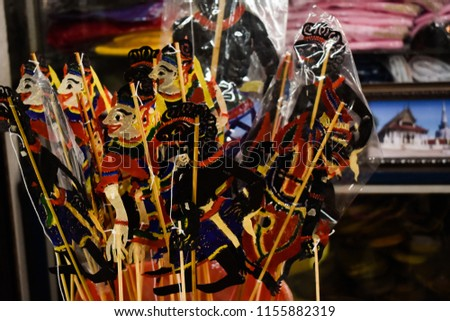 Shadow puppets Thailand while the story is narrated by songs, chants and music.  Shadow puppet is found in the South of the country as Thailand culture Thailand. #1155882319