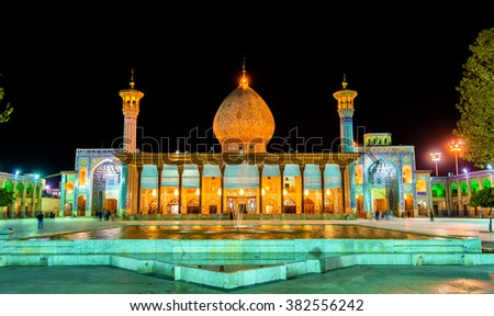 Shah Cheragh, a funerary monument and mosque in Shiraz, Iran.