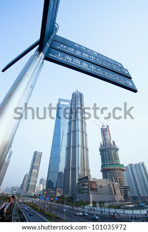 SHANGHAI - APRIL 2: Shanghai landmark-Lujiazhui is the center of shanghai, the building under construction called 'shanghai tower' will be the 2th highest in China on Apr 2, 2012 in Shanghai, China.