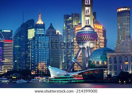 Shanghai at night, China Stockfoto ©
