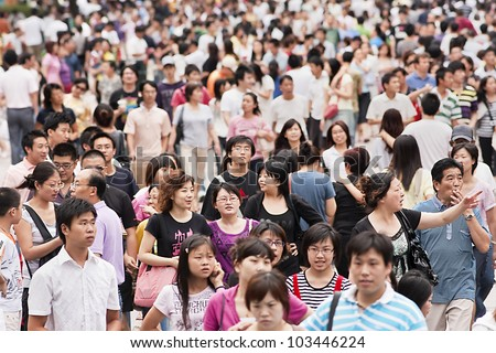 SHANGHAI � AUG. 30, 2009. Crowd at Nanjing Road in Shanghai. With just over 1.3 billion people (1,339,724,852 as of 2010 census), China is the world's most populous country. Shanghai, Aug. 30, 2009.