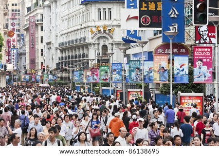 SHANGHAI - AUG. 30: Nanjing Road in the weekend in Shanghai, Aug. 30, 2009. Nanjing Road is the main shopping street of Shanghai, China, and is one of the world's busiest shopping streets.